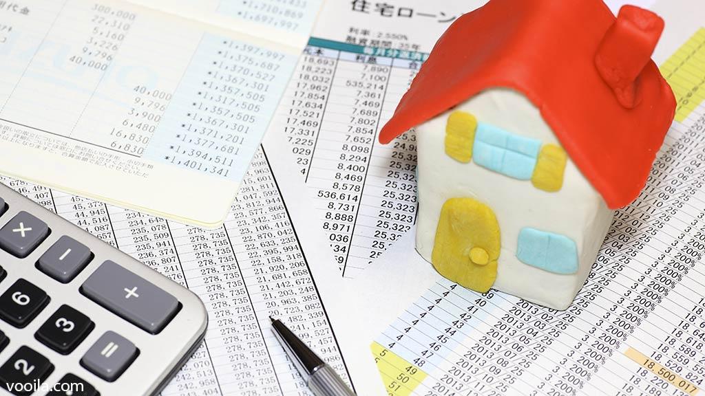 Mutuo ipotecario inps inpdap per prima casa - Mutuo ipotecario prima casa ...